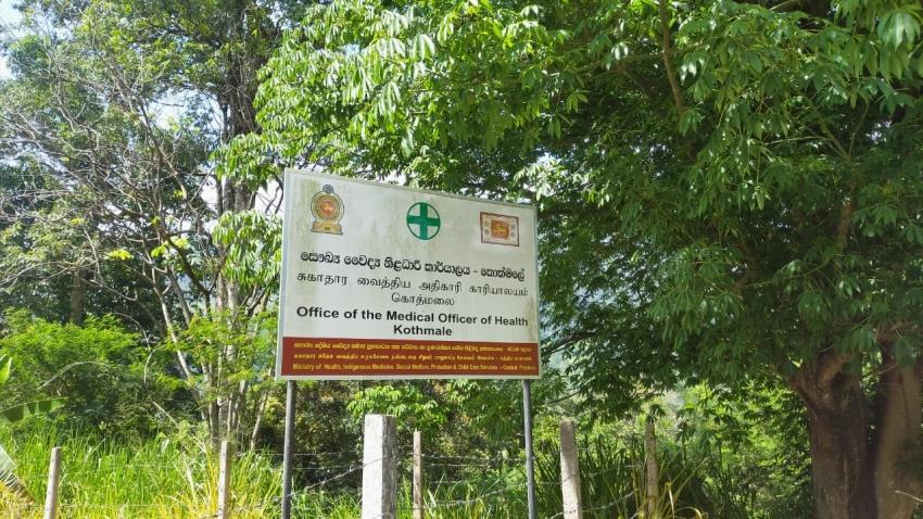 கொத்மலை - பனன்கம்மன பகுதி தனிமைப்படுத்தப்பட்டுள்ளது