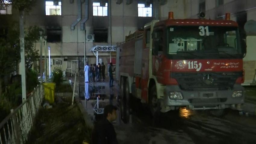 ஈராக் தலைநகர் பாக்தாத்தில் கொரோனா சிகிச்சை மையத்தில் தீ விபத்து - 27 பேர் உயிரிழப்பு